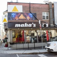 Maha's - Outstanding Halal Egyptian Restaurant in Toronto